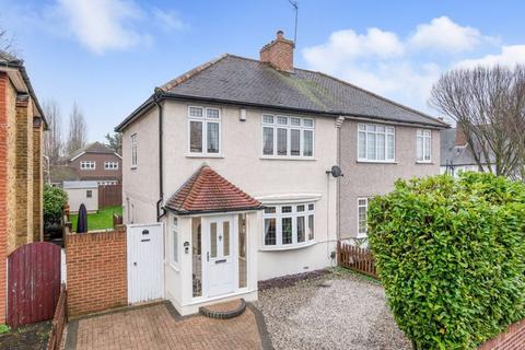 3 bedroom semi-detached house for sale - Sidcup Hill, Sidcup, DA14 6JS