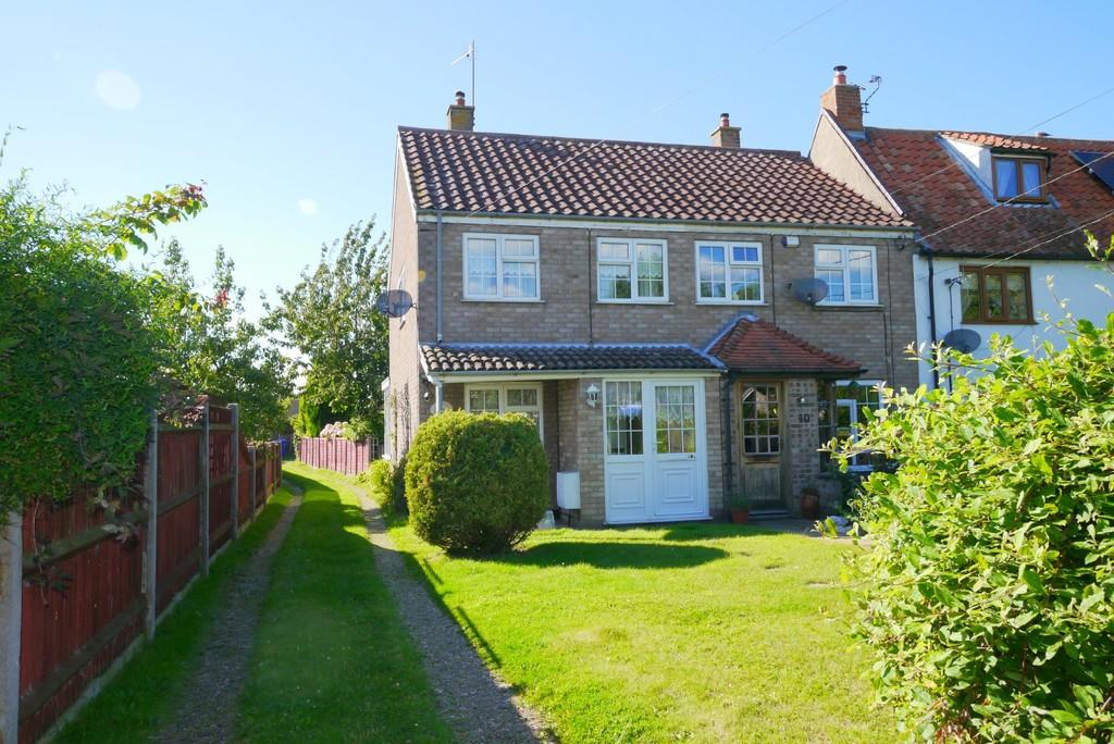 2 Bedrooms End Of Terrace House for sale in The Street, Carlton Colville, Lowestoft