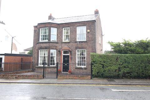 4 bedroom detached house for sale - Leyfield Road, Liverpool, Merseyside, L12