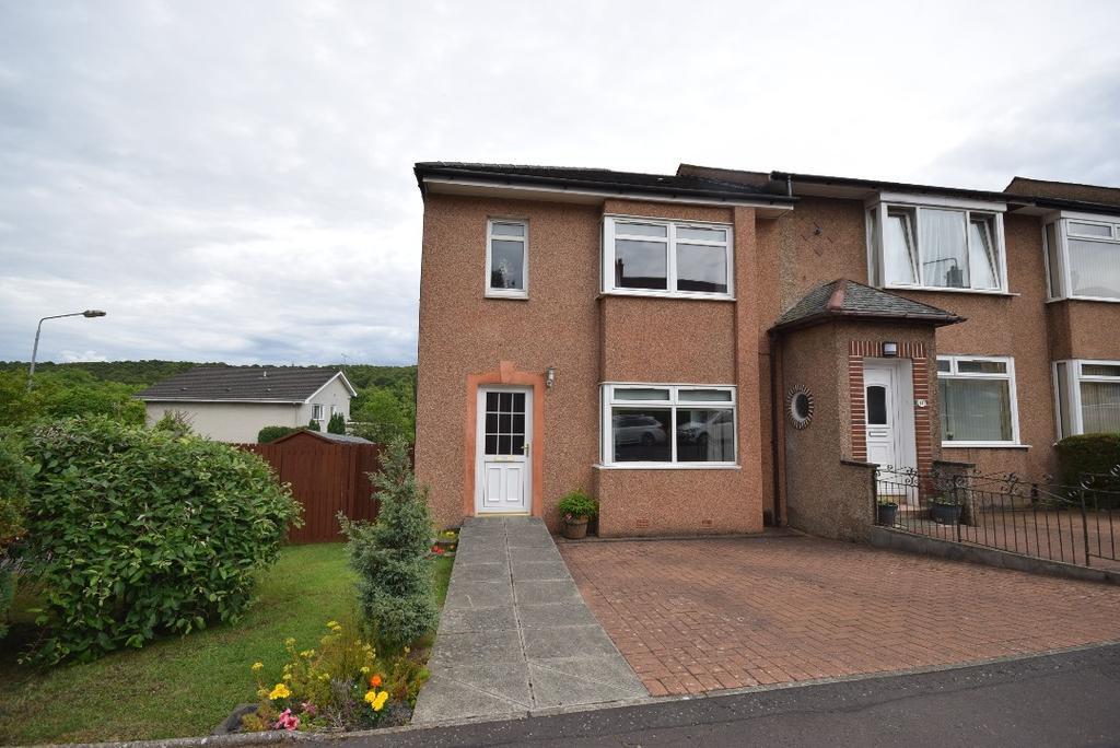 3 Bedrooms End Of Terrace House for sale in Stamperland Gardens, Stamperland, Glasgow, G76 8HG