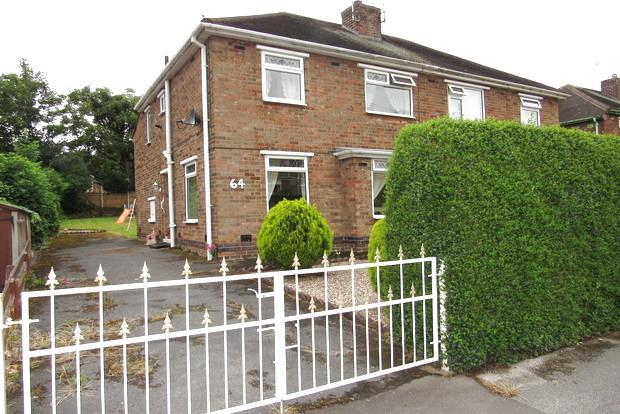 3 Bedrooms Semi Detached House for sale in Coronation Walk, Gedling, Nottingham, NG4