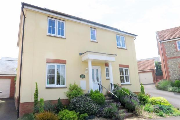 4 Bedrooms Detached House for sale in Gwyther Mead, Bishops Hull, Taunton TA1