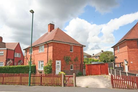 2 bedroom semi-detached house to rent - Southwold Drive, Wollaton, Nottingham, NG8