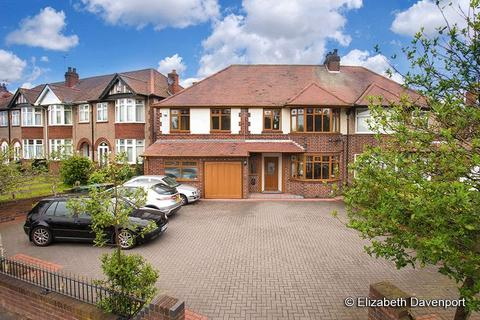 5 bedroom semi-detached house for sale - Broad Lane, Coventry