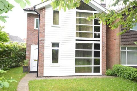 3 bedroom detached house - Shadwell Lane, Leeds, West Yorkshire
