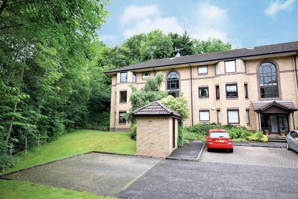3 Bedrooms Flat for sale in Riverside Gardens, Busby , Glasgow, G76 8EP