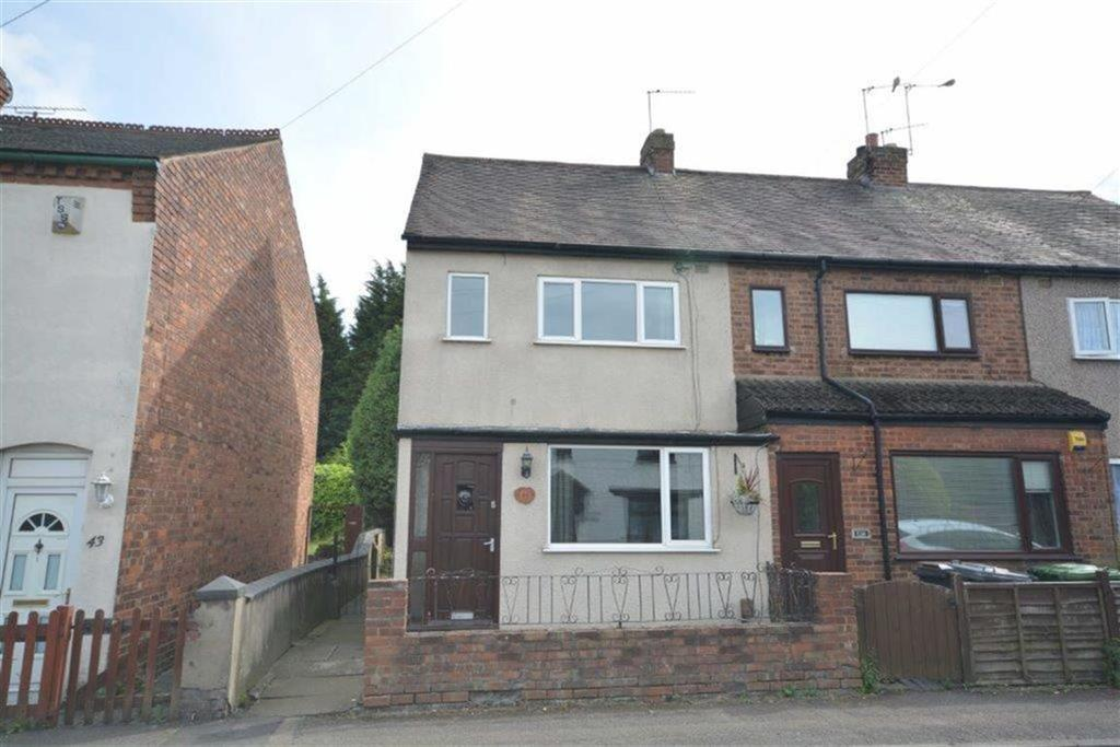 2 Bedrooms End Of Terrace House for sale in Garrett Street, Attleborough, Nuneaton