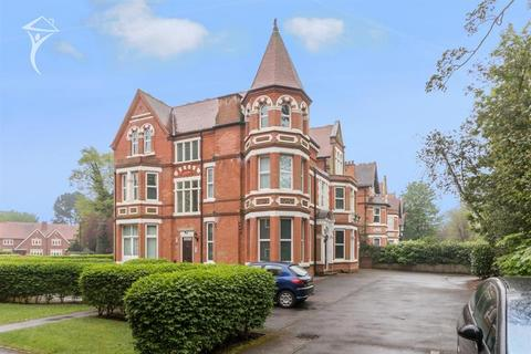 2 bedroom flat for sale - Wake Green Road, Moseley, Birmingham