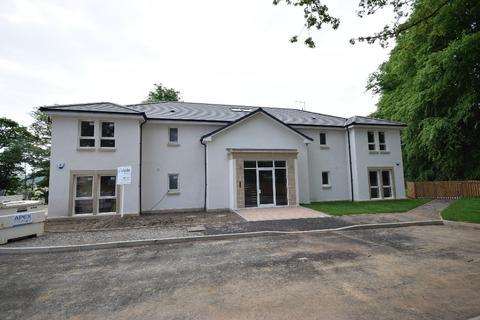 2 bedroom flat for sale - Montfort Park, Barrhead, Glasgow, G78 1SJ