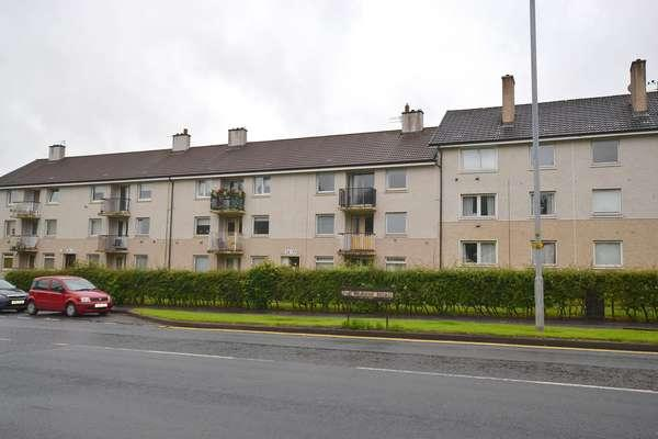 2 Bedrooms Maisonette Flat for sale in 39 Somerville Terrace, East Kilbride, Glasgow, G75 0LJ