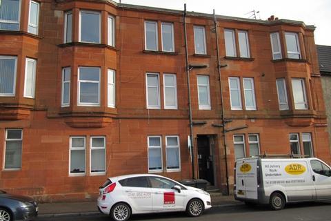 1 bedroom flat to rent - 9 Gavinburn Place, Flat 2/3, Old Kilpatrick, G60 5JP