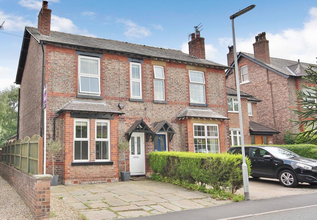 3 Bedrooms Semi Detached House for sale in Moor Lane, Wilmslow