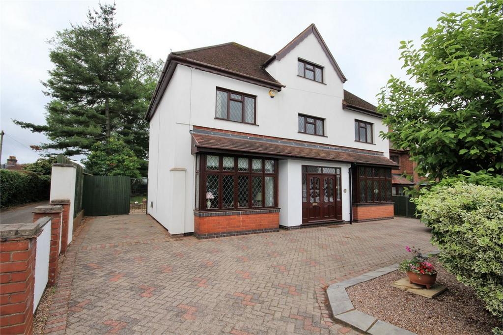 5 Bedrooms Detached House for sale in Lutterworth Road, Whitestone, Nuneaton, Warwickshire