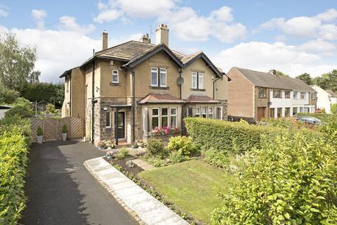 3 bedroom semi-detached house for sale - Ings Lane, Guiseley
