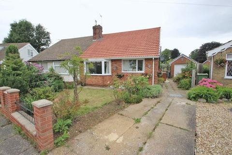 2 bedroom semi-detached bungalow for sale - THE OVAL, SCARTHO, GRIMSBY