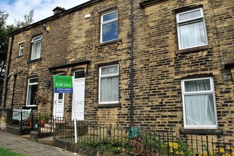 2 bedroom terraced house for sale - Portwood Street, Heaton, BD9 6AD