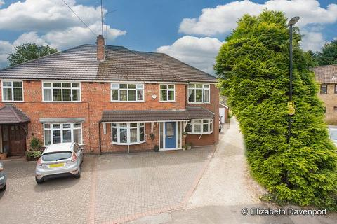 4 bedroom semi-detached house for sale - Townsend Croft, Coventry