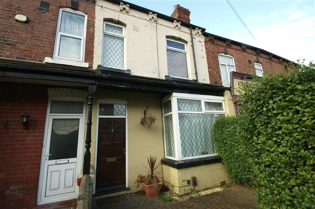2 Bedrooms Terraced House for sale in Wilfred Avenue, Leeds