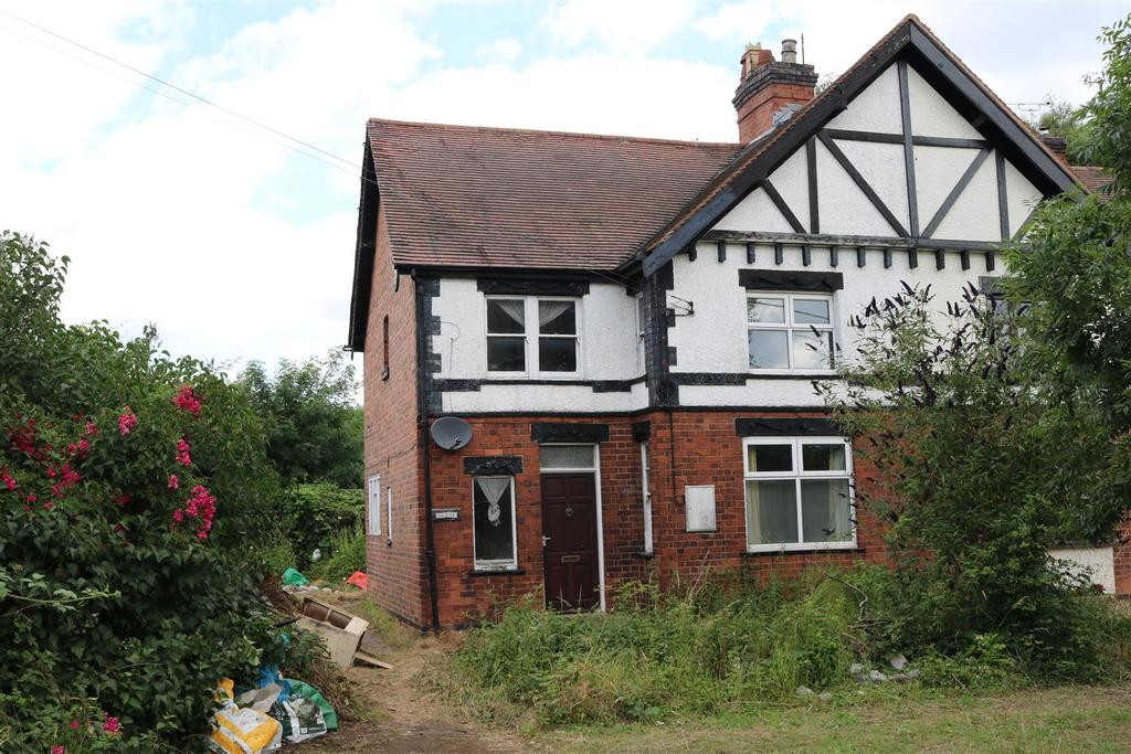 3 Bedrooms Semi Detached House for sale in Shuttington Road, Alvecote, Tamworth