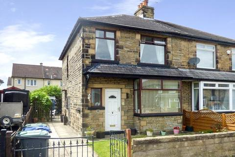 3 bedroom semi-detached house for sale - Wrose Mount, Shipley, West Yorkshire