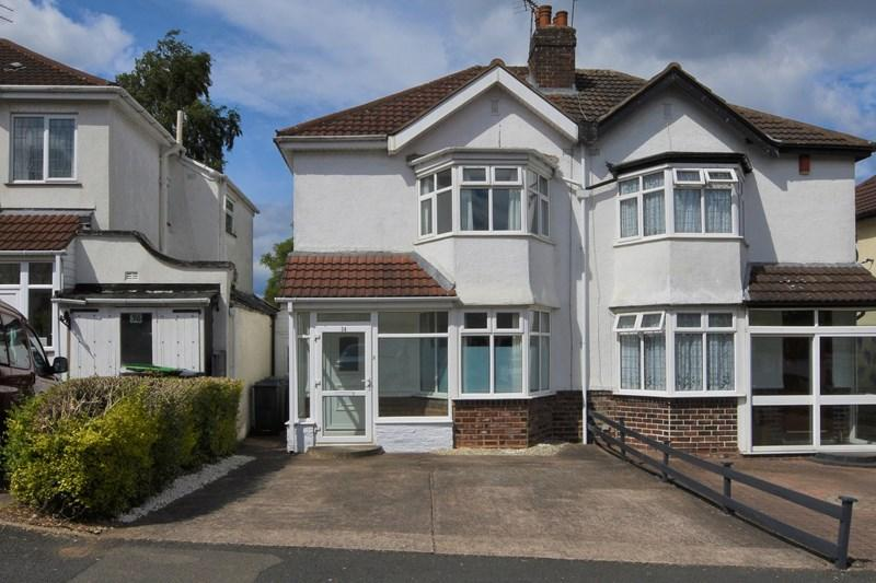 2 Bedrooms Semi Detached House for sale in Holly Road, Oldbury