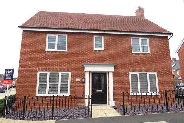 3 Bedrooms Detached House for sale in Maxwell Crescent, Northampton, NN5