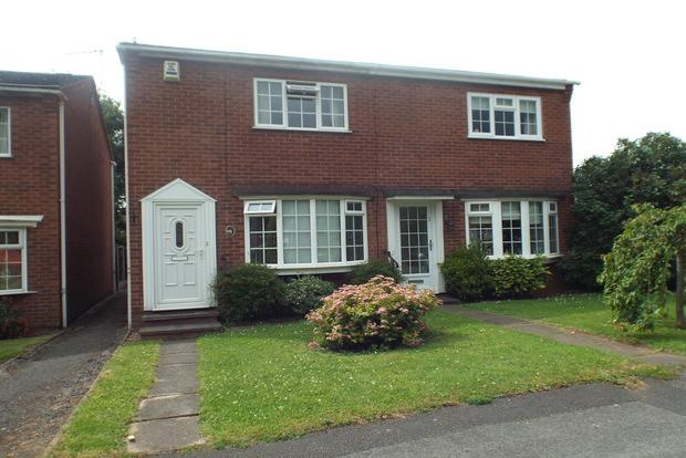 2 Bedrooms Semi Detached House for sale in Clarehaven, Stapleford, Nottingham, NG9