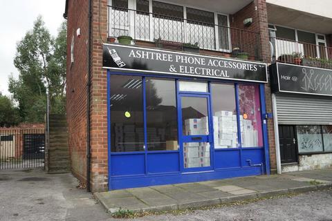 Retail property (high street) to rent - Ashtree Road, Tividale, Oldbury