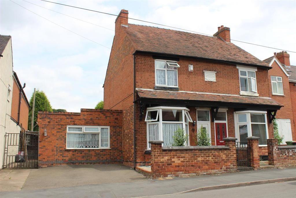 3 Bedrooms Semi Detached House for sale in New Street, Baddesley Ensor, Atherstone