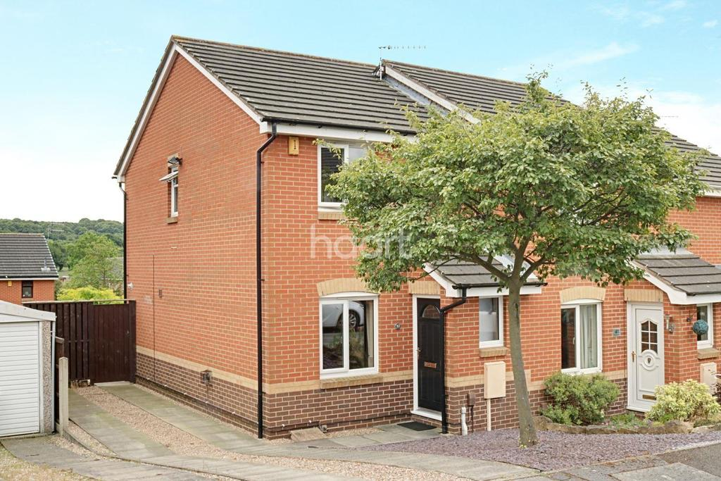 2 Bedrooms End Of Terrace House for sale in Beeston Close, Bestwood Village