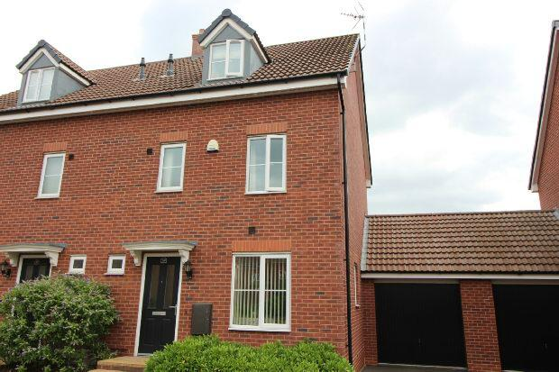 4 Bedrooms Semi Detached House for sale in Shropshire Drive, Stoke Village, Coventry