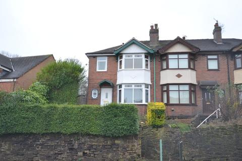 3 bedroom semi-detached house to rent - Hartshill Road, Stoke, Stoke On Trent