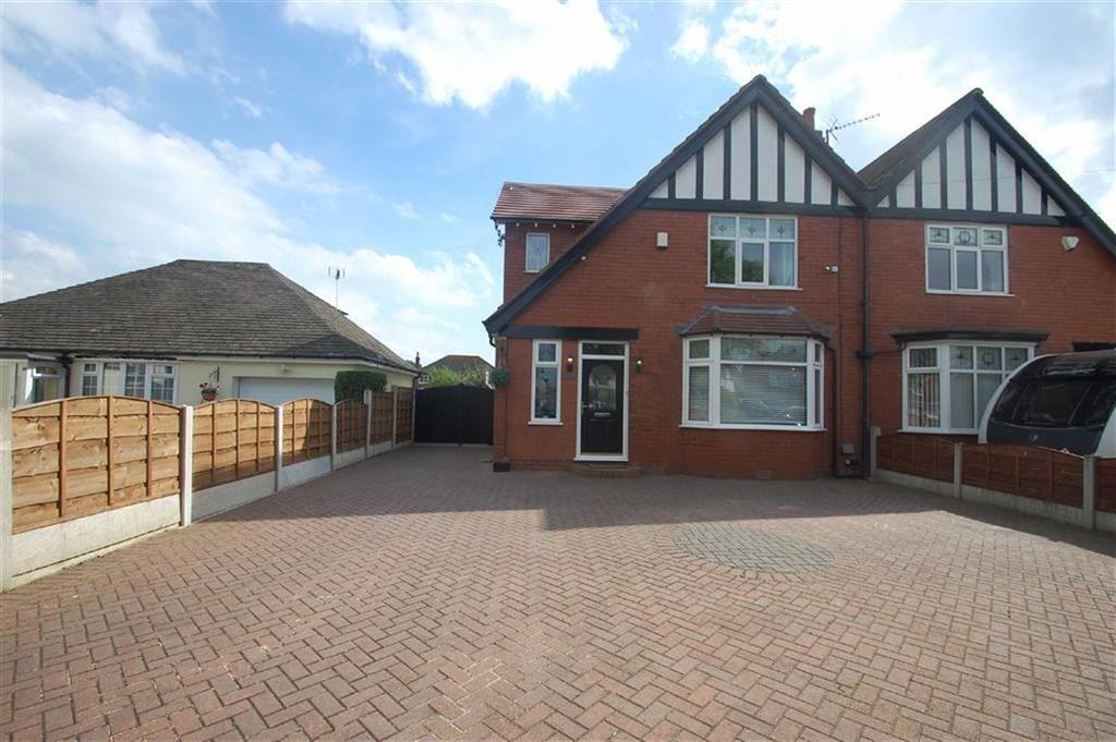 4 Bedrooms Semi Detached House for sale in Dean Lane, Hazel Grove, Stockport