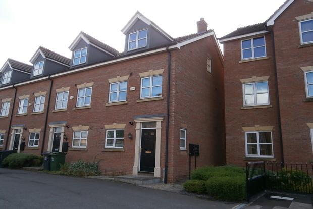 3 Bedrooms End Of Terrace House for sale in Ned Ludd Close, Anstey, Leicester, LE7