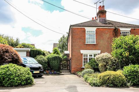 2 bedroom semi-detached house for sale - West End, Southampton