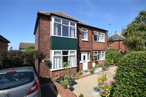 4 bedroom detached house for sale - Town Street, Middleton, Leeds, West Yorkshire