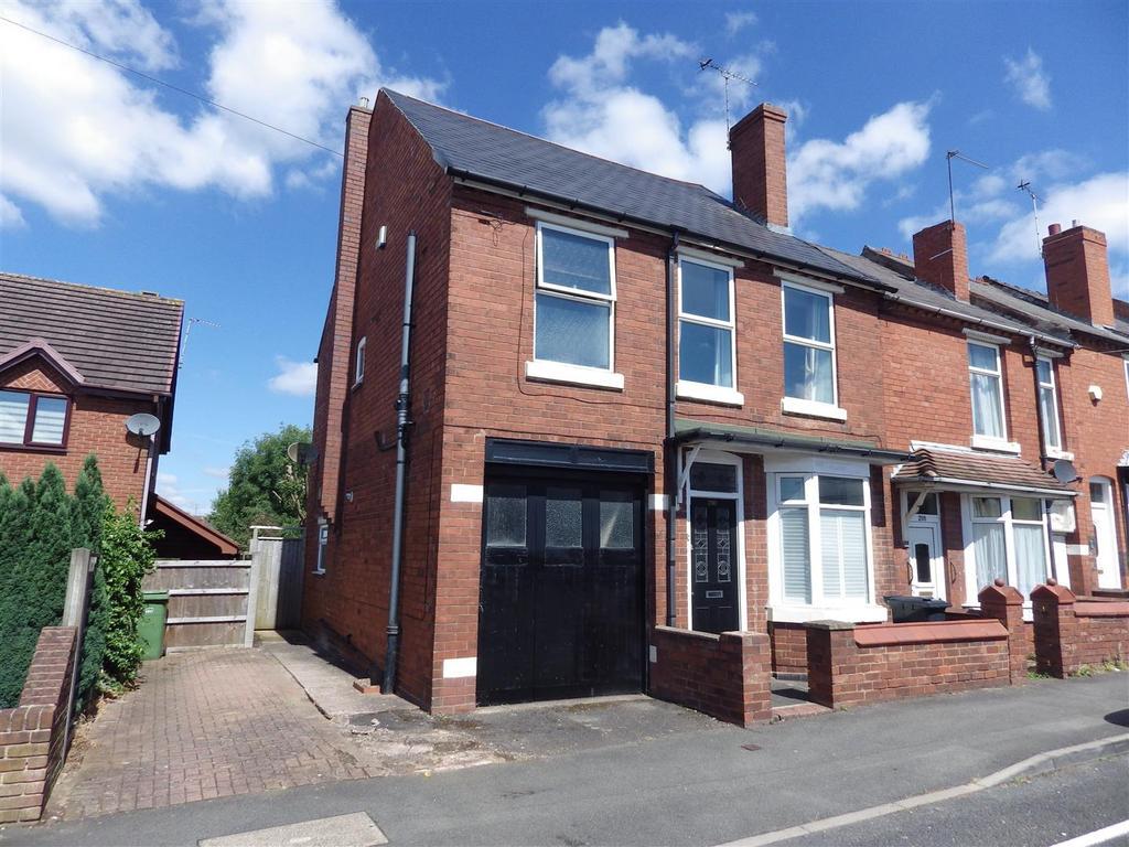 3 Bedrooms End Of Terrace House for sale in Hagley Road, Halesowen
