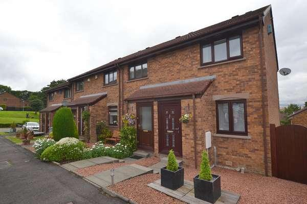 2 Bedrooms End Of Terrace House for sale in 6 Cromarty Place, Brancumhall , Glasgow, G74 3LR