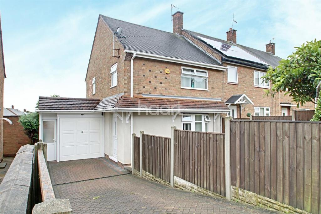 3 Bedrooms End Of Terrace House for sale in Beckhampton Road, Bestwood Park, Nottingham