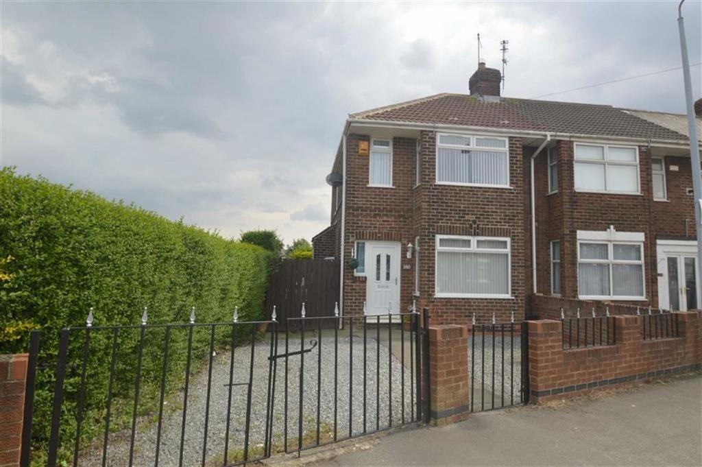 2 Bedrooms Semi Detached House for sale in Rustenburg Street, Hull, East Yorkshire, HU9