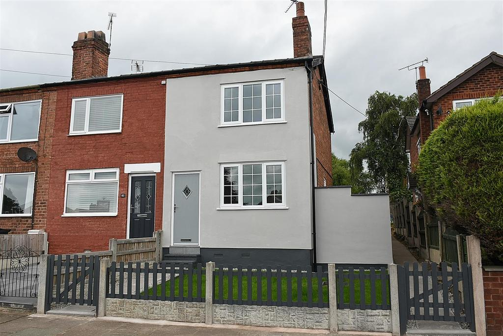 2 Bedrooms End Of Terrace House for sale in Church Road, Barnton