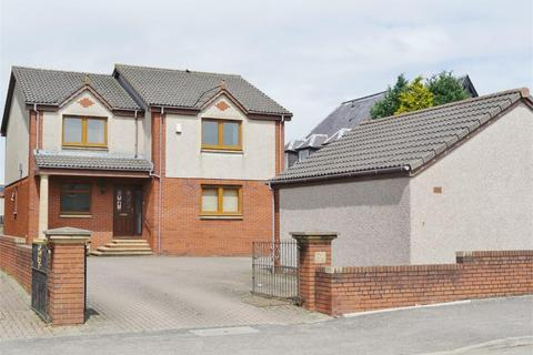 5 bedroom detached house for sale - 9a Mossgreen, Crossgates, Fife