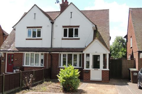 3 bedroom semi-detached house for sale - Widney Road, Bentley Heath, Solihull