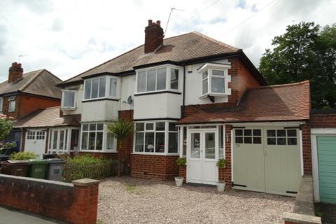 3 bedroom semi-detached house for sale - Brookvale Road, Solihull