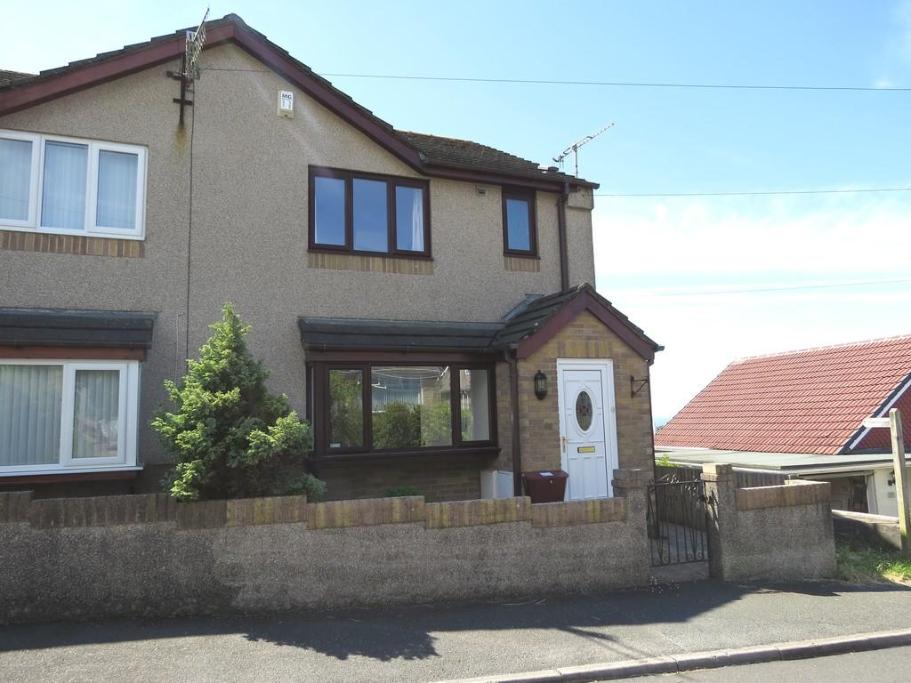 3 Bedrooms End Of Terrace House for sale in Aikbank Road, Whitehaven, Cumbria
