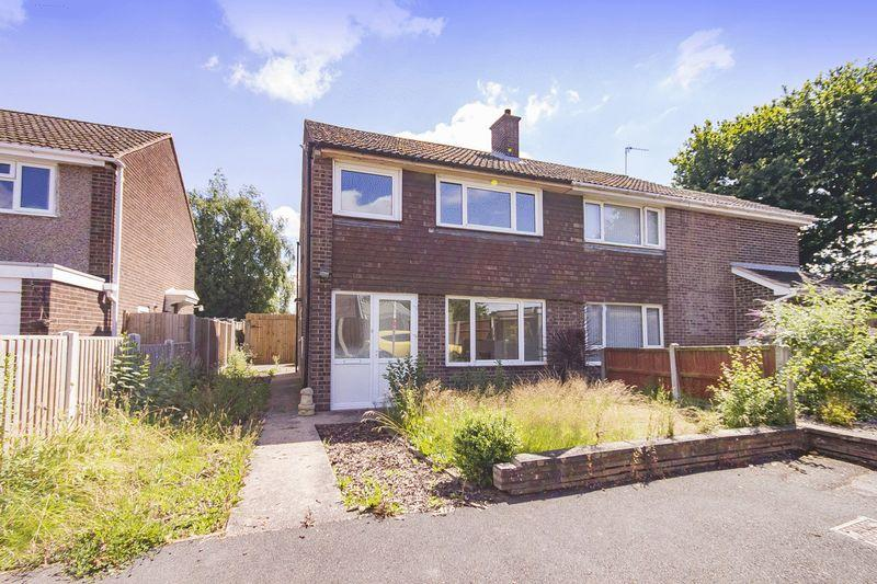 3 Bedrooms Semi Detached House for sale in HOYLAKE COURT, MICKLEOVER