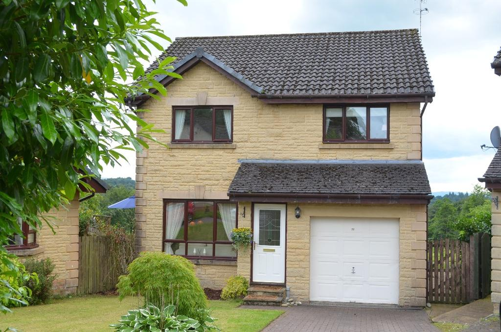 3 Bedrooms Detached House for sale in Endrick Gardens , Balfron , Stirlingshire , G63 0RD