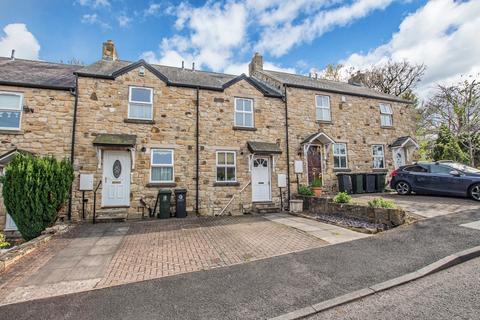 2 bedroom terraced house to rent - Vine Court, Hexham NE46