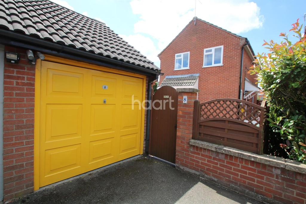 4 Bedrooms Detached House for sale in Freer Close, Blaby, Leicester, Leicestershire
