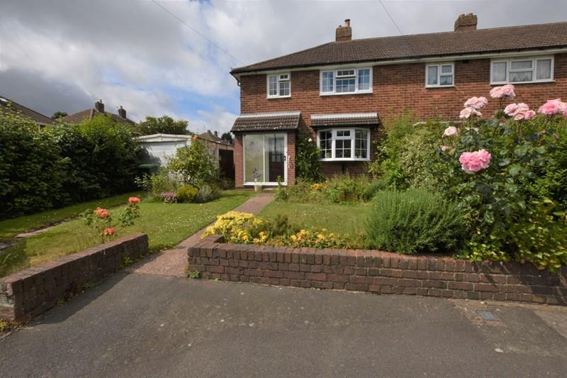3 Bedrooms End Of Terrace House for sale in Poplar Close, Tividale, Oldbury